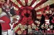 Jushin Liger comes to Pro Wrestling Revolution